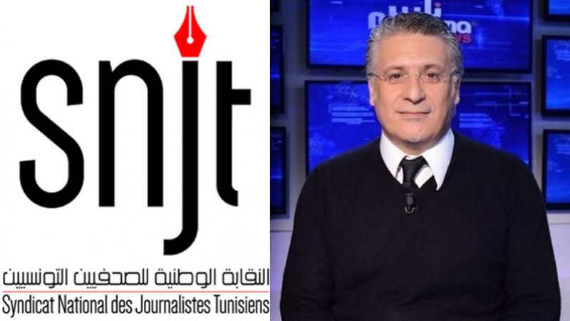 SNJT Nabil Karoui