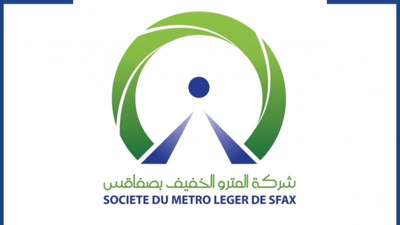 Société du métro léger de Sfax