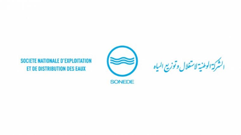 SONEDE: La principale station de pompage de Gabès vandalisée
