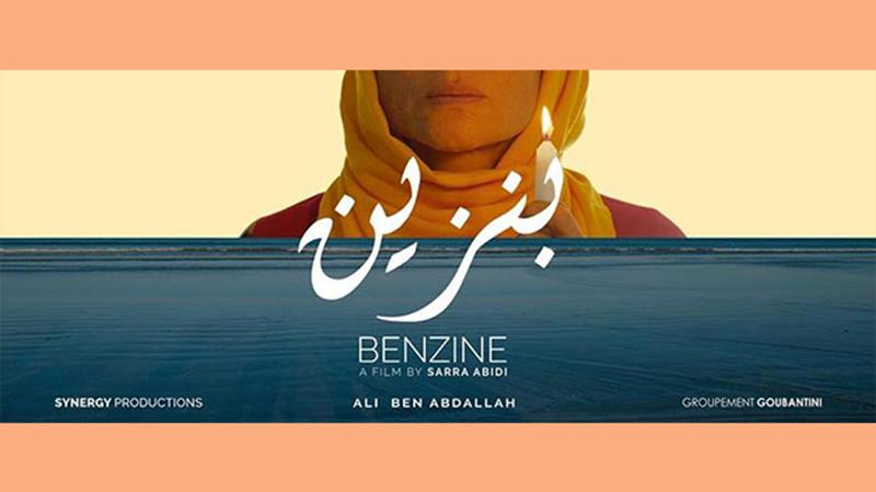 Sortie cinéma de 'Benzine' de Sarra Abidi