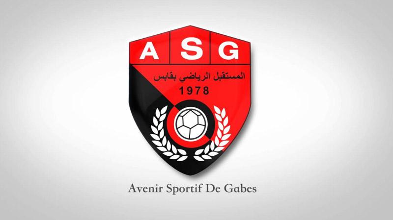 Stade Gabessien