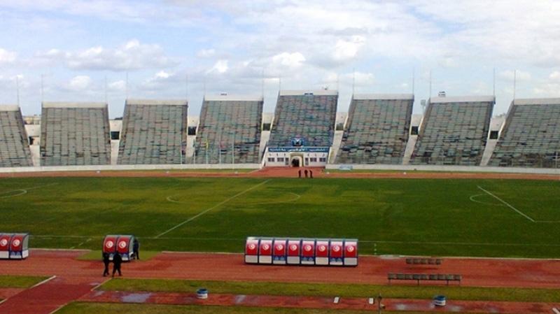 Stade olympique d'El Menzah