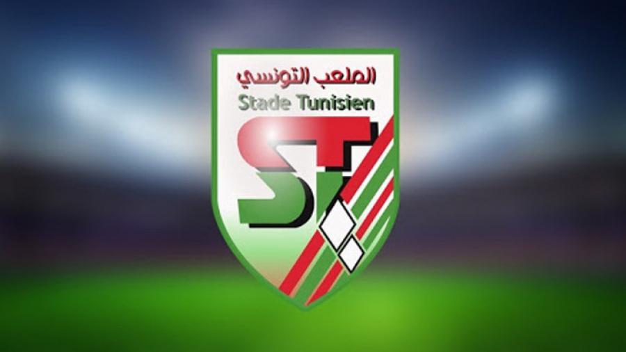 stade-tunisien