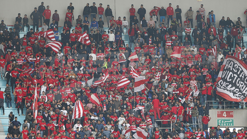 supporters-club-africain