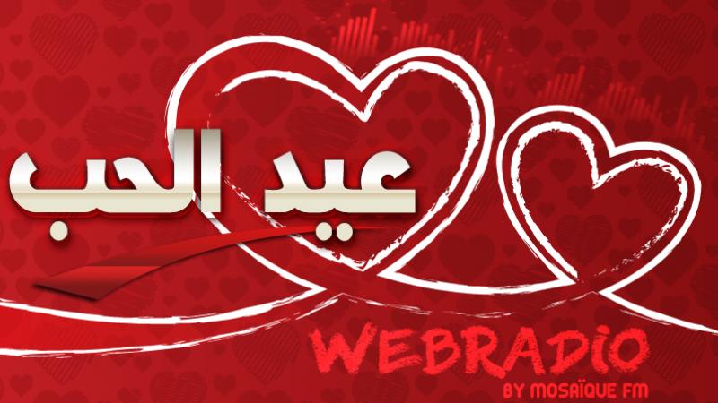 Sur MosaiqueFM ... distribuez de l'amour autour de vous !