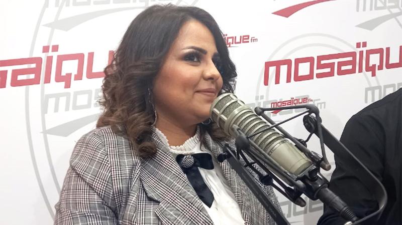 Syrine Mrabet