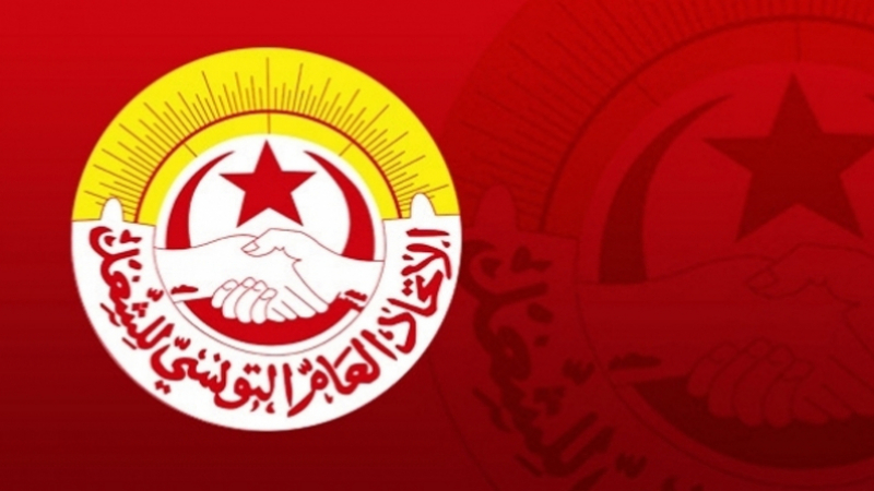 Taboubi appelle à prioriser les dossiers urgents