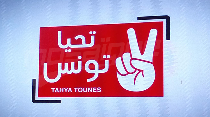 Tahya Tounes