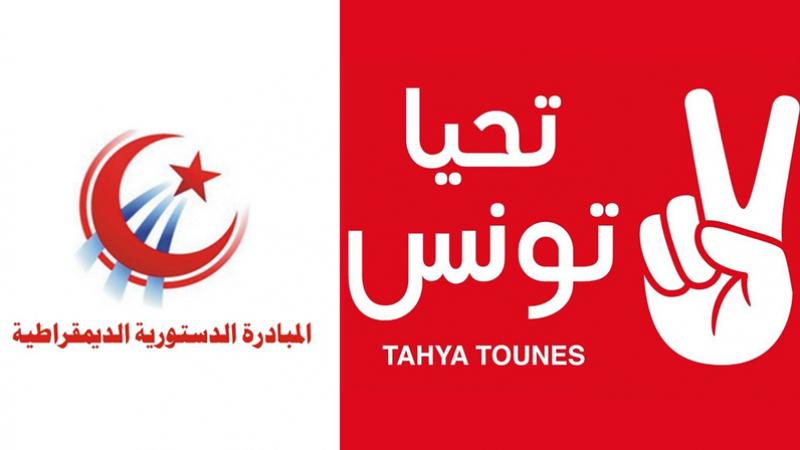 tahya-tounes-al-moubadara