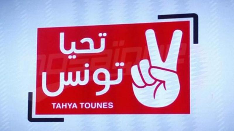 Tahya Tounes: Appel à un conseil national pour soutenir un candidat