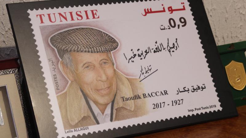 Taoufik Baccar.