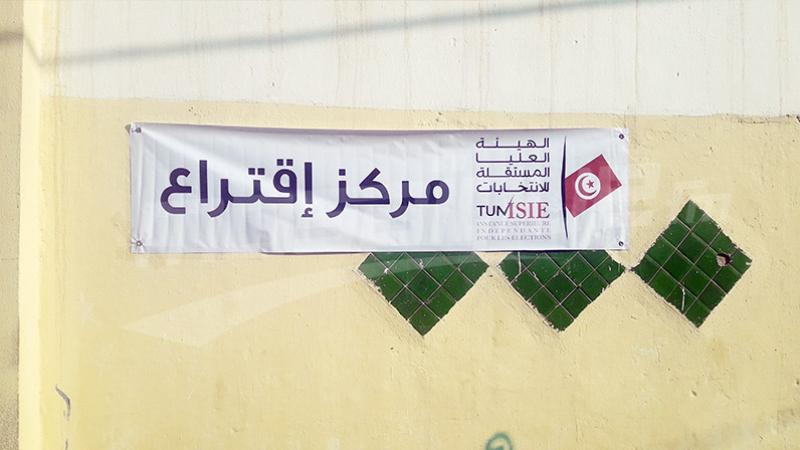 Tentative d'agression d'un sécuritaire près d'un centre de vote