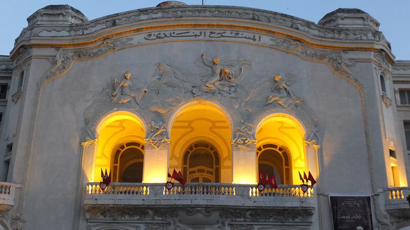 Théâtre municipal de Tunis
