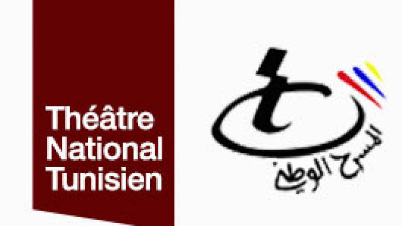 théâtre national tunisien