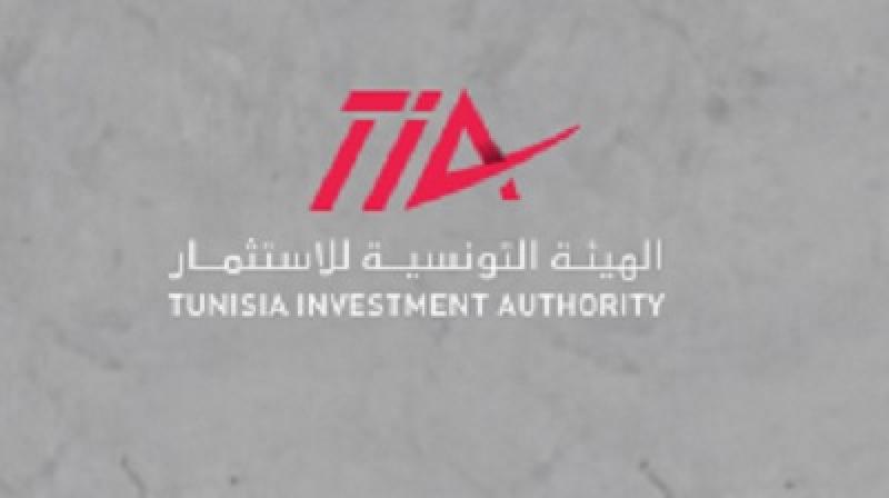 TIA : 34 projets déclarés jusqu'à juillet 2020