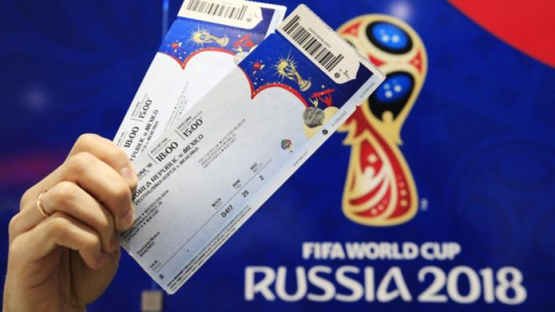 tickets-coupe-du-monde