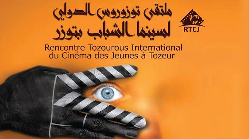 Tozeur: rencontre internationale 'Tozorous' du cinéma des jeunes