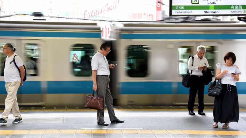 train-japon