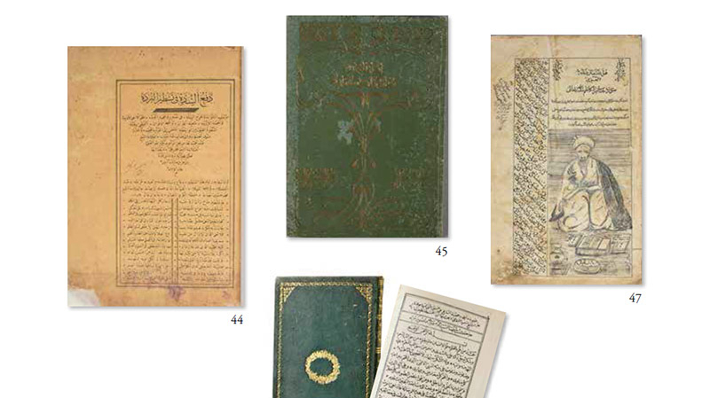 trésors-tunisiens