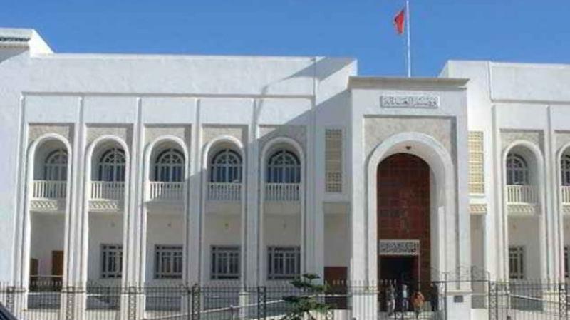 tribunal-ariana