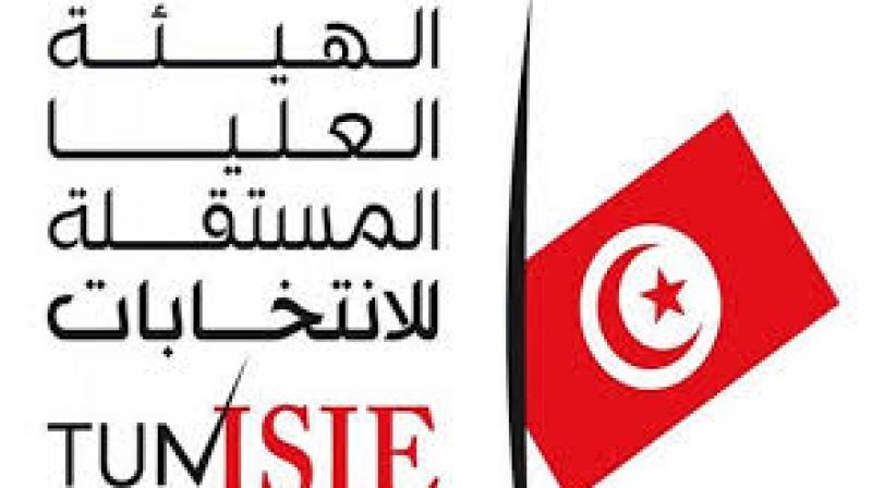 Tunis 2: Cinquante cinq infractions électorales enregistrées