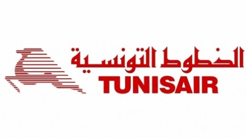 Tunis Air dément le limogeage d'un responsable suite à statut facebook
