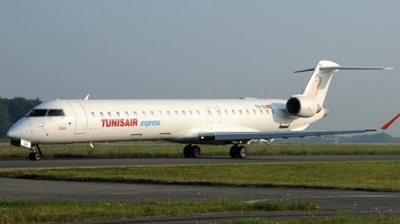 tunisair-express