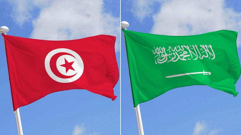 Tunisie-Arabie Saoudite