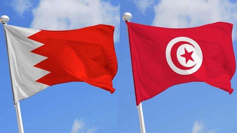 Tunisie Bahreïen