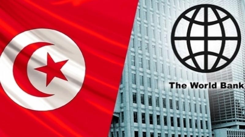 Tunisie-Banque Mondiale