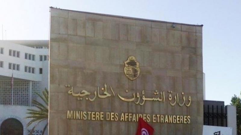 tunisie-mae