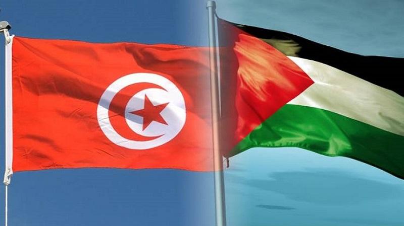 Tunisie, Palestine