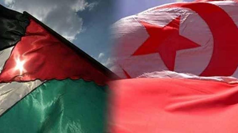 tunisie palestine