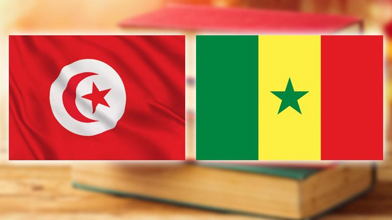 Tunisie-Sénégal