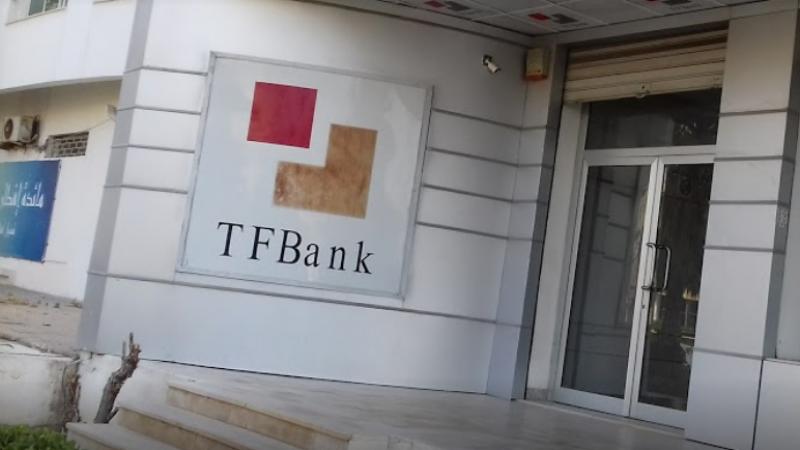 Tunisie/TFB: Un crédit sans intérêts pour les Tunisiens à l'étranger
