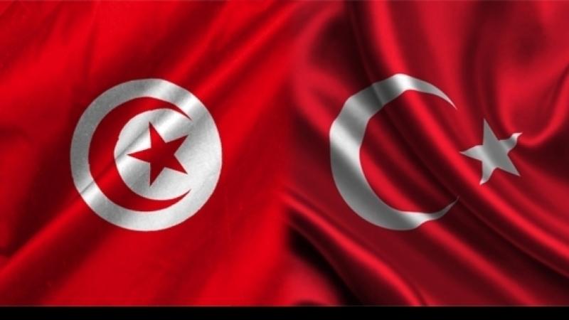 Tunisie-Turquie