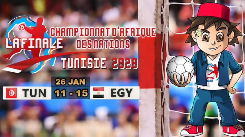 Tunsiie-Egypte