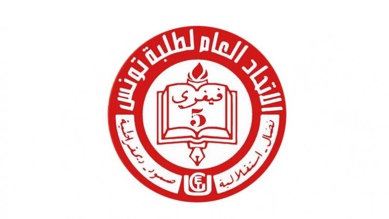 UGET : Proposition de report de la reprise des cours