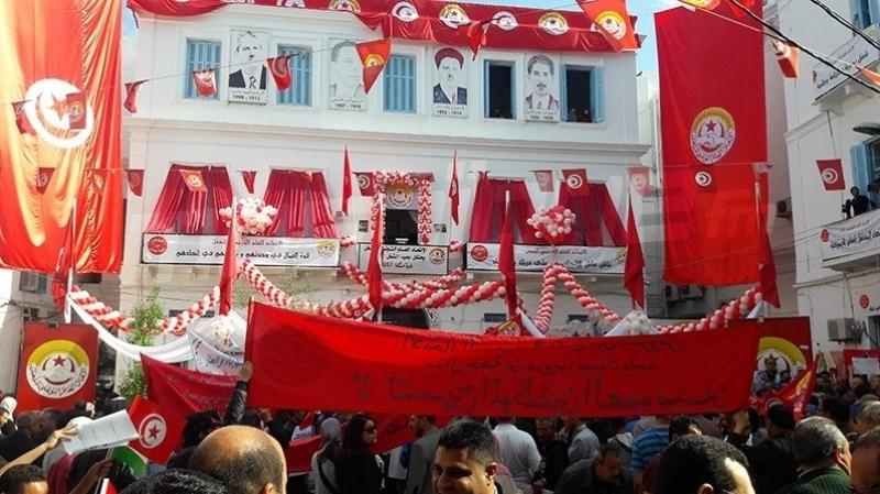 fete du travail tunisie