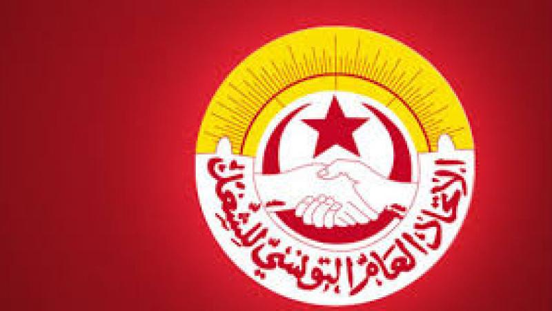UGTT: Un préavis de grève de la fonction publique