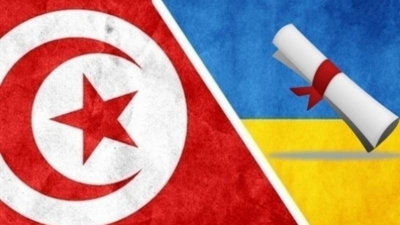 ukraine-tunisie