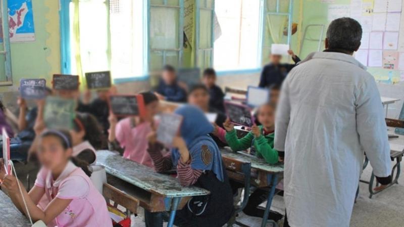 Un centre de formation pour le cadre éducatif