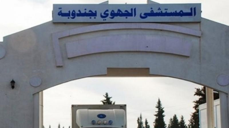 Un homme se jette du 4ème étage de l'hôpital de Jendouba