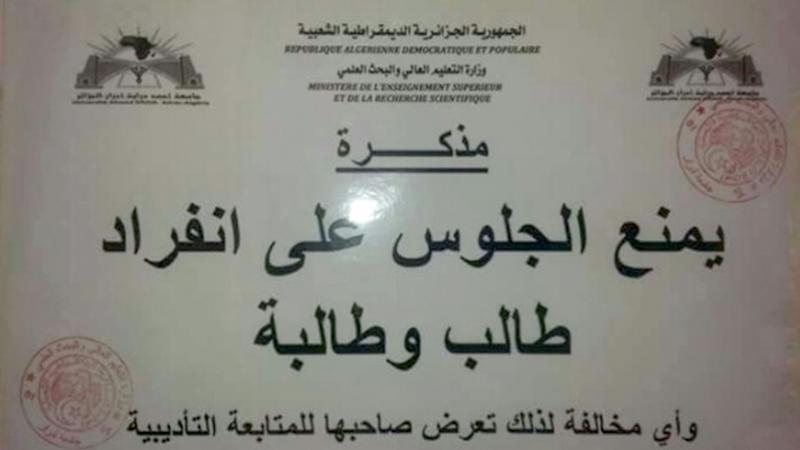 Une université algérienne interdit la mixité