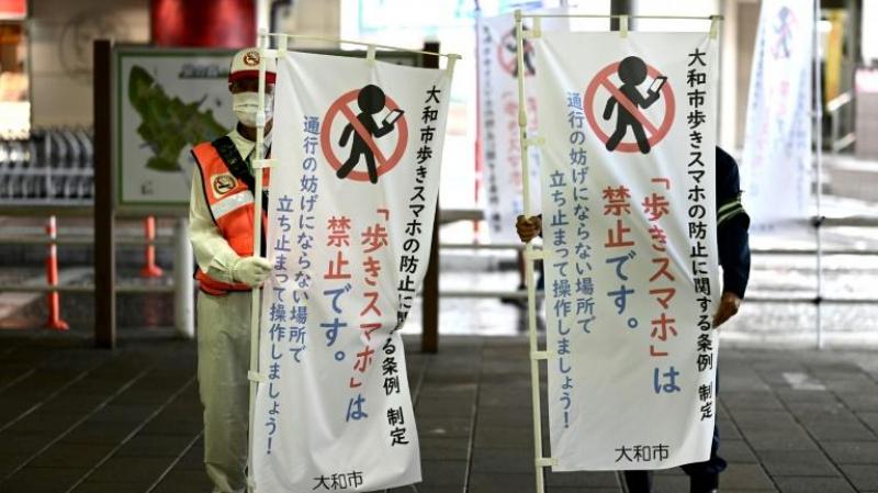 Une ville japonaise interdit l'utilisation du téléphone en marchant