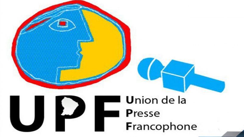 Union de la Presse Francophone : création de la section Tunisie