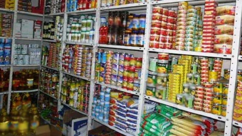 Vers la refonte du système de subvention des produits de base