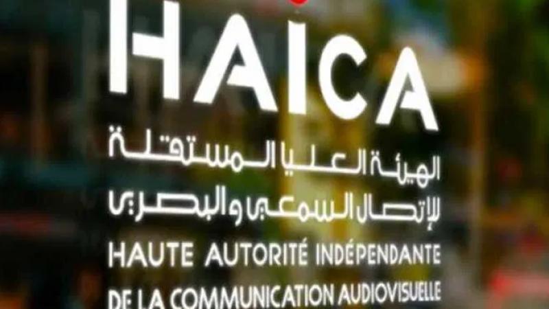 Vers un nouveau projet de loi organique concernant la HAICA