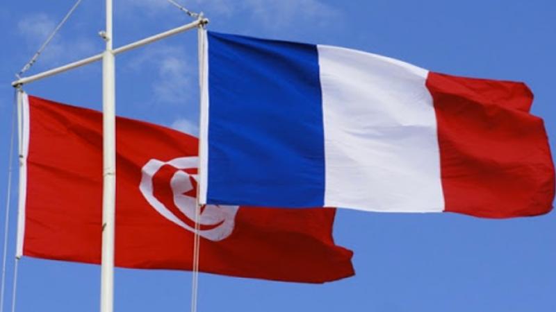 Webinar : ligne de crédit française pour les PME/PMI tunisiennes