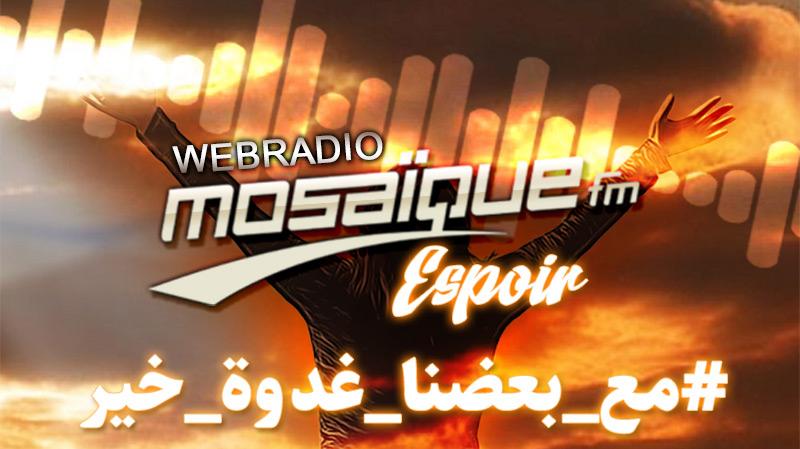 Webradio Espoir.. gardez votre joie de vivre !
